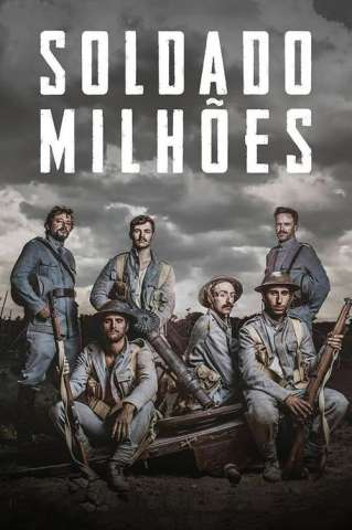 Private Milhoes