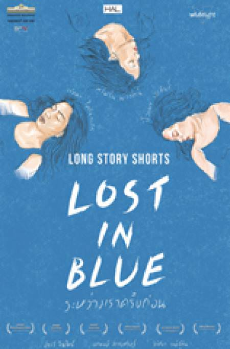 'Long Story Shorts : Lost in Blue' Movie Poster