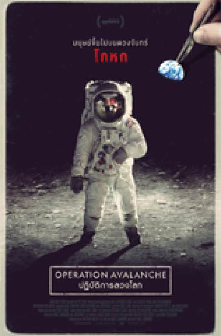 'Operation Avalanche' Movie Poster